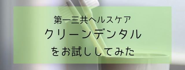 f:id:naosann:20190410173709j:plain