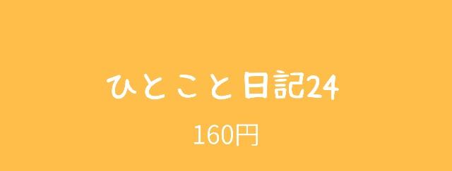f:id:naosann:20200928110135j:plain
