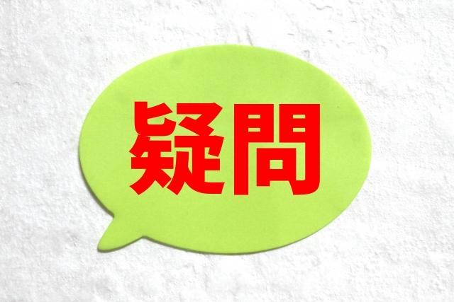 f:id:naoshikarelax:20210226195837j:plain