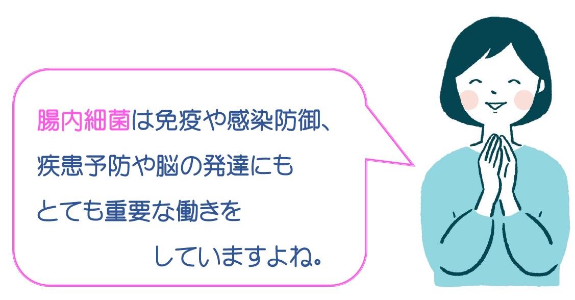 f:id:naoshikarelax:20210321201244p:plain