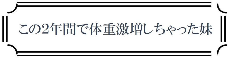 f:id:naoshikarelax:20210419215552j:plain