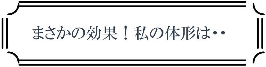 f:id:naoshikarelax:20210419215702j:plain