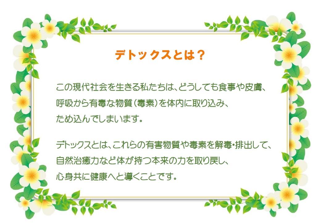 f:id:naoshikarelax:20210428214922j:plain