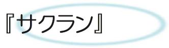 f:id:naoshikarelax:20210711215805p:plain