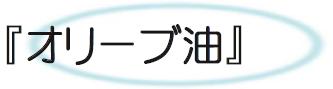 f:id:naoshikarelax:20210711215908p:plain