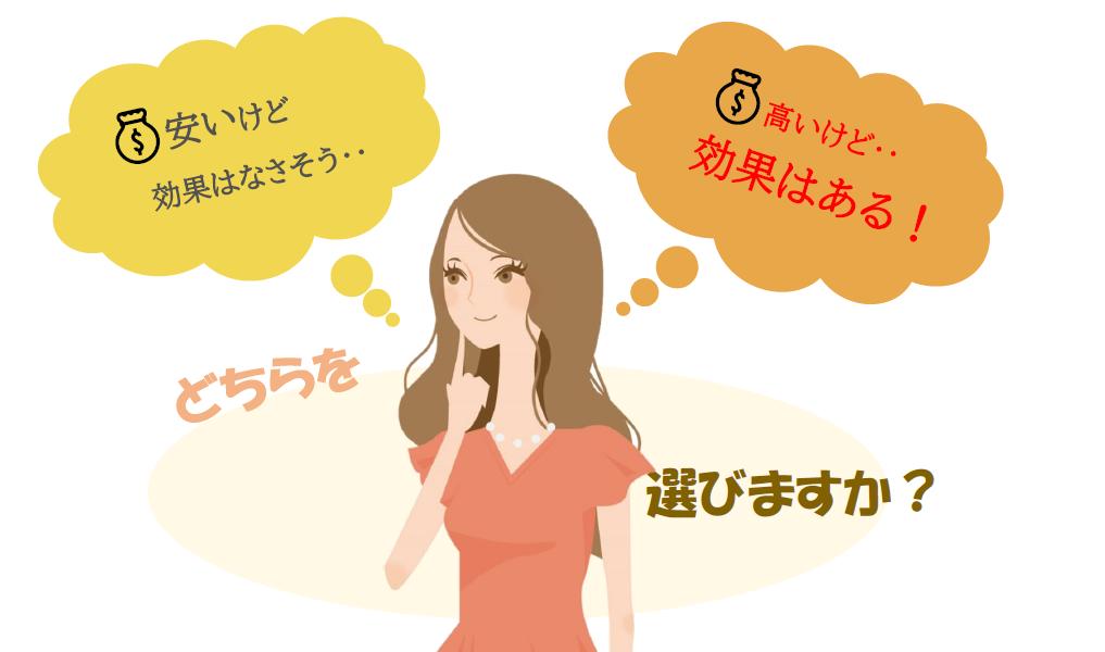 f:id:naoshikarelax:20210712215404p:plain