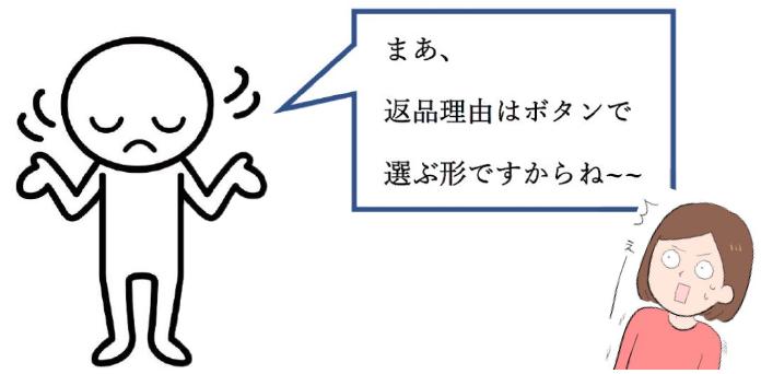 f:id:naoshikarelax:20210723143043p:plain