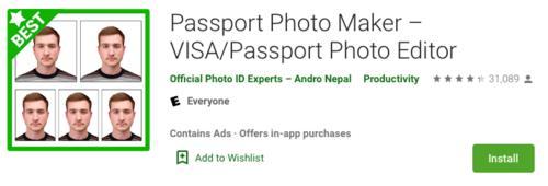 パスポート写真アプリ