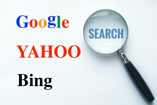 Google、YAHOO、Bingと虫眼鏡の画像