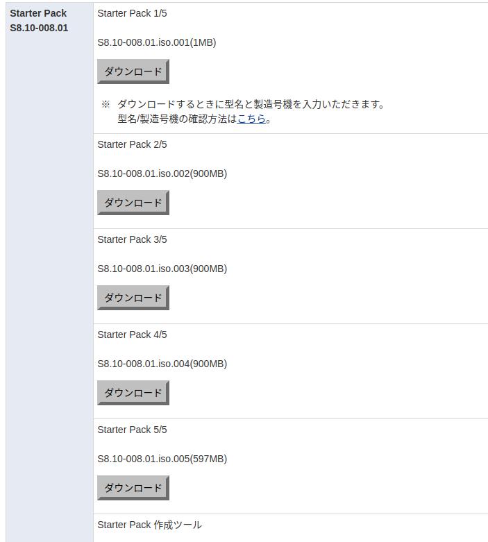 f:id:naosuke2dx:20210403195053p:plain