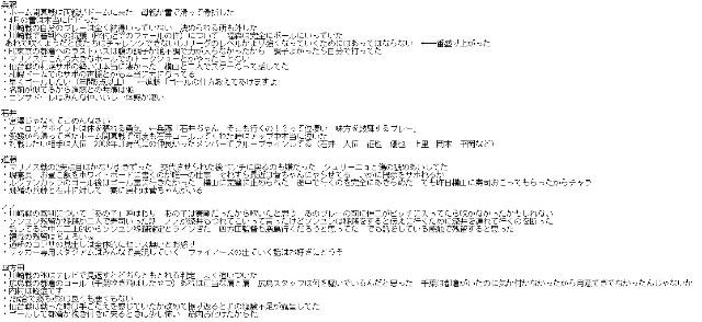 f:id:naotakasan:20170418051725j:image