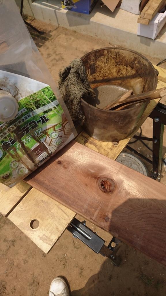 DIY ウッドデッキ塗装