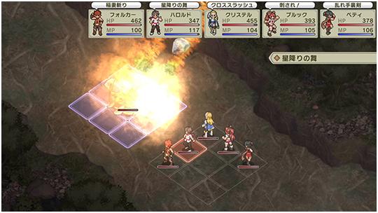 砂の国の宮廷鍛冶屋 戦闘