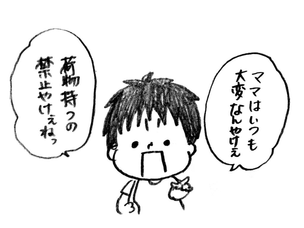 f:id:naotarotarou:20180816145624p:image