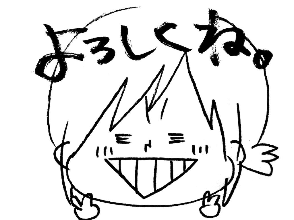 f:id:naotarotarou:20180816145650p:image