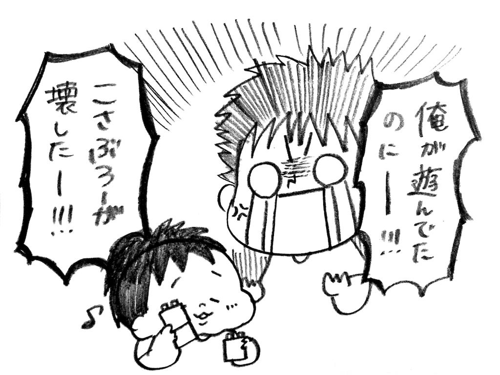 f:id:naotarotarou:20180818024049p:image