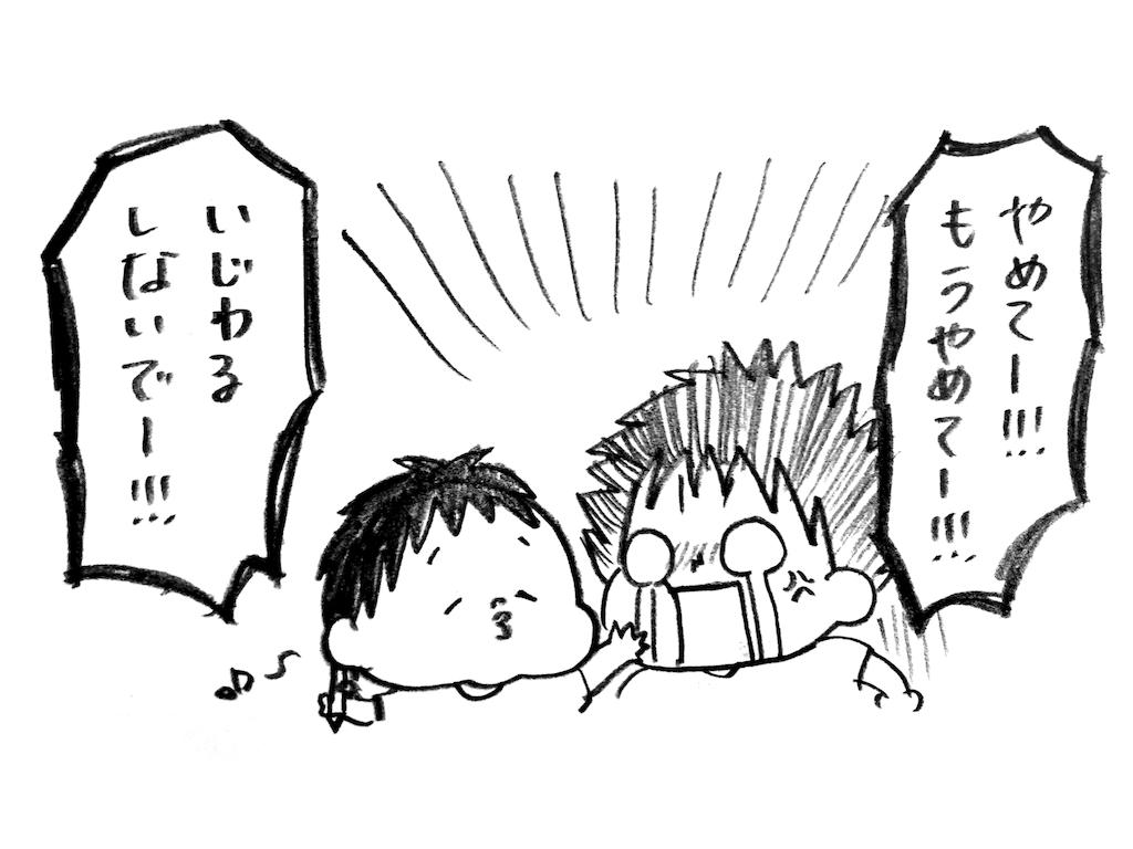 f:id:naotarotarou:20180818024106p:image