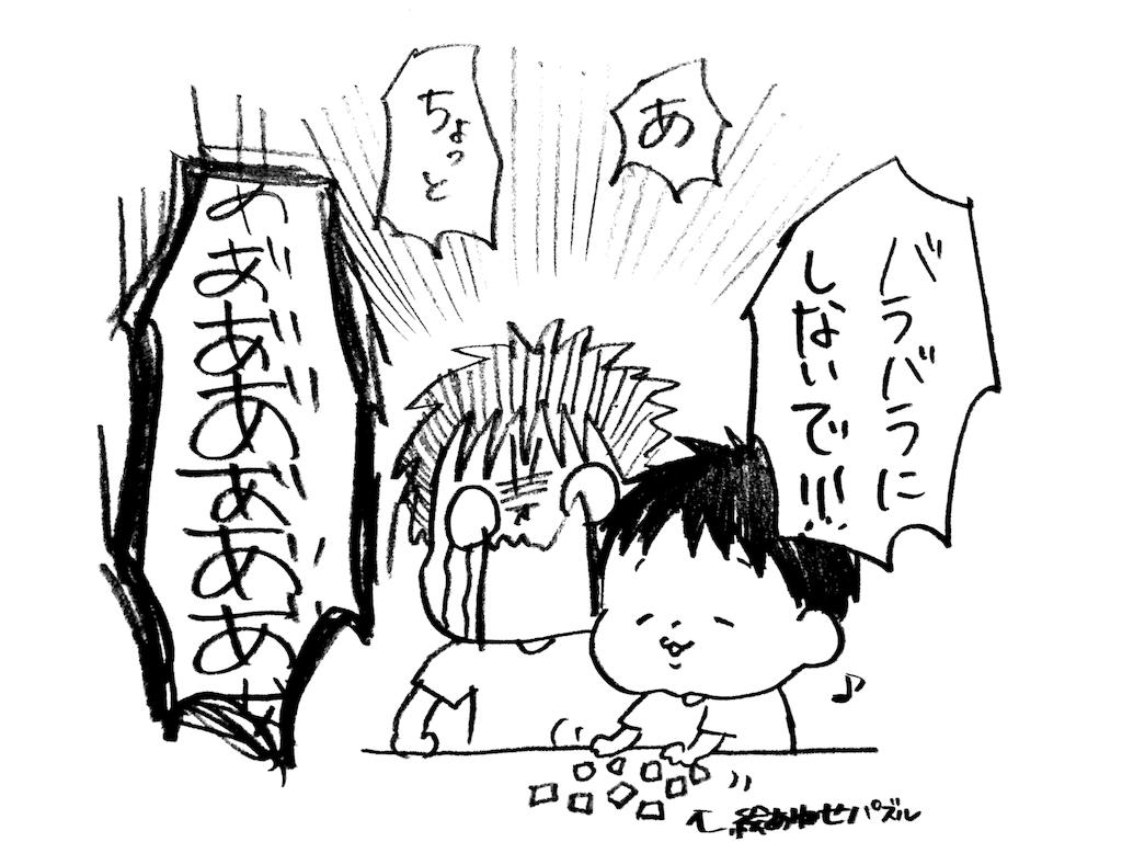 f:id:naotarotarou:20180818024116p:image