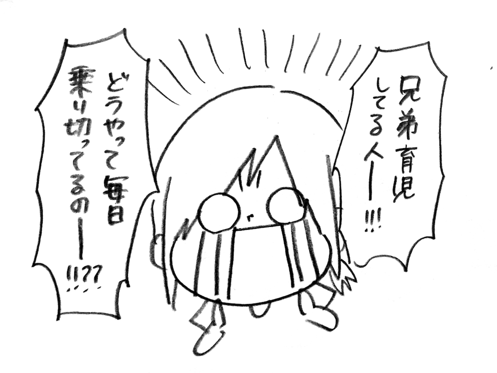 f:id:naotarotarou:20180818024252p:image
