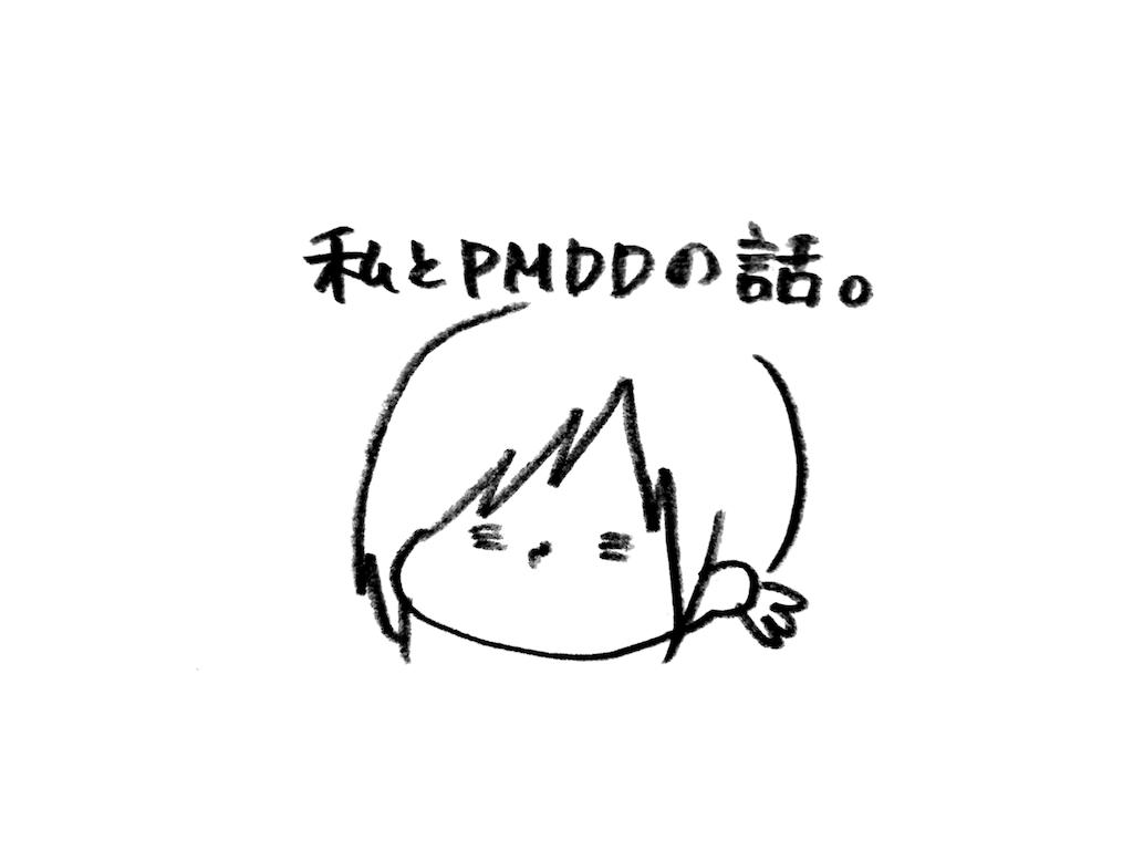 f:id:naotarotarou:20180820024559p:image