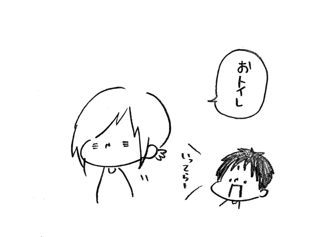 f:id:naotarotarou:20180822001042p:image