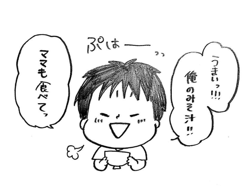 f:id:naotarotarou:20180822001050p:image