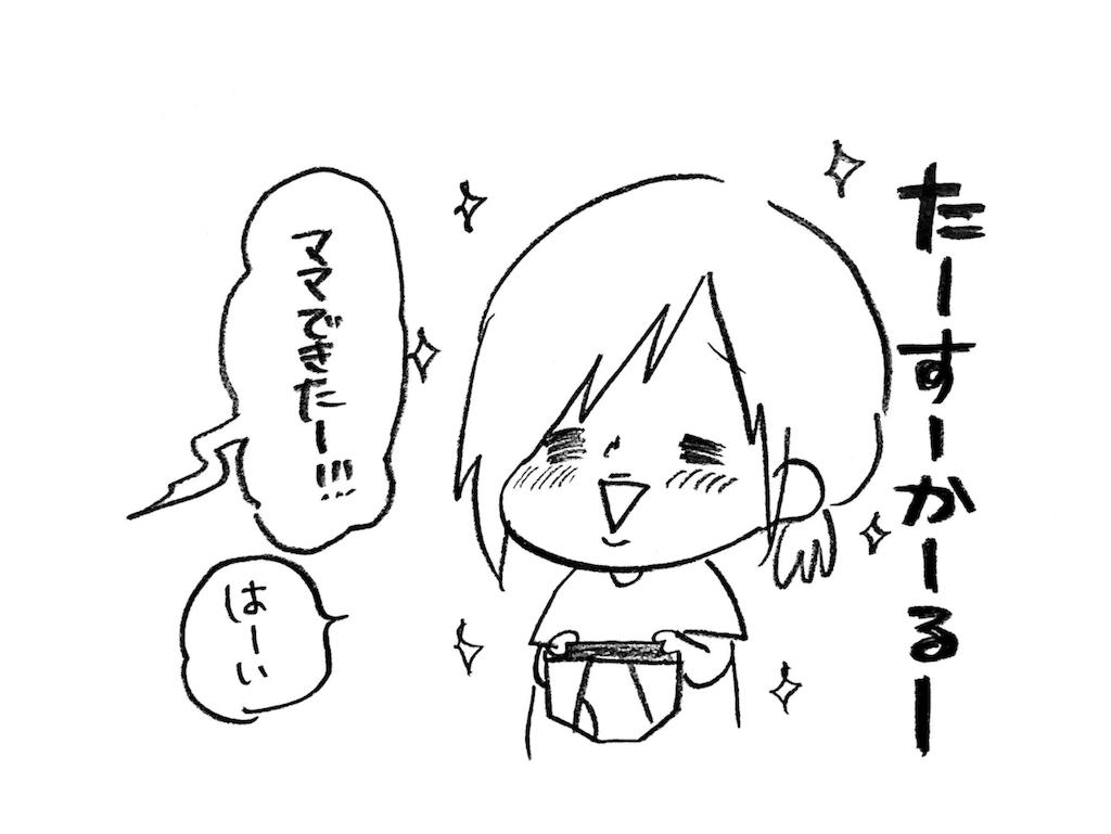 f:id:naotarotarou:20180822001054p:image