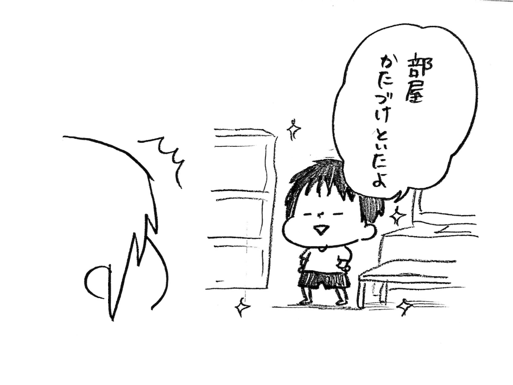 f:id:naotarotarou:20180822001102p:image