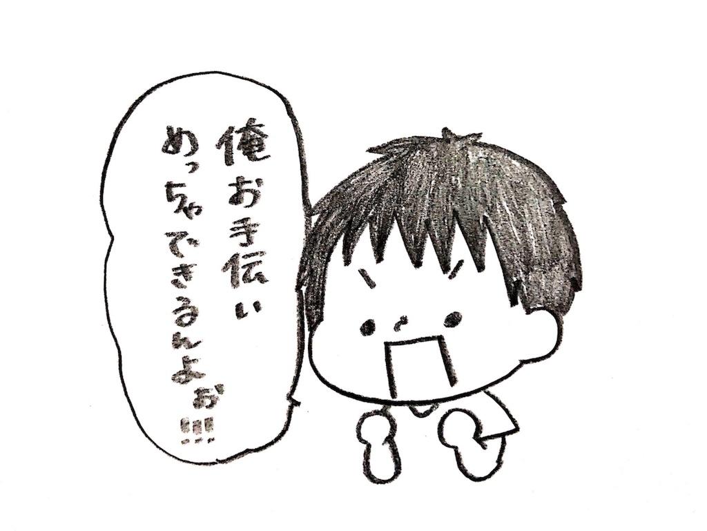 f:id:naotarotarou:20180822001113j:image