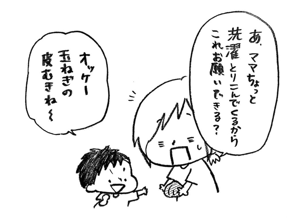 f:id:naotarotarou:20180822002654p:image