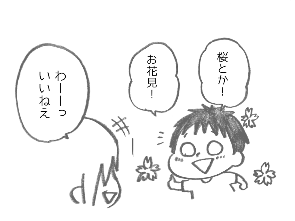 f:id:naotarotarou:20180828143040p:image