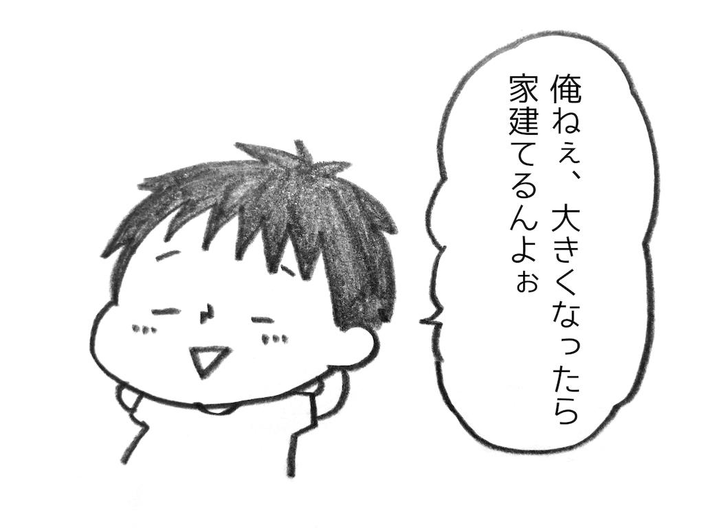f:id:naotarotarou:20180828143250p:image