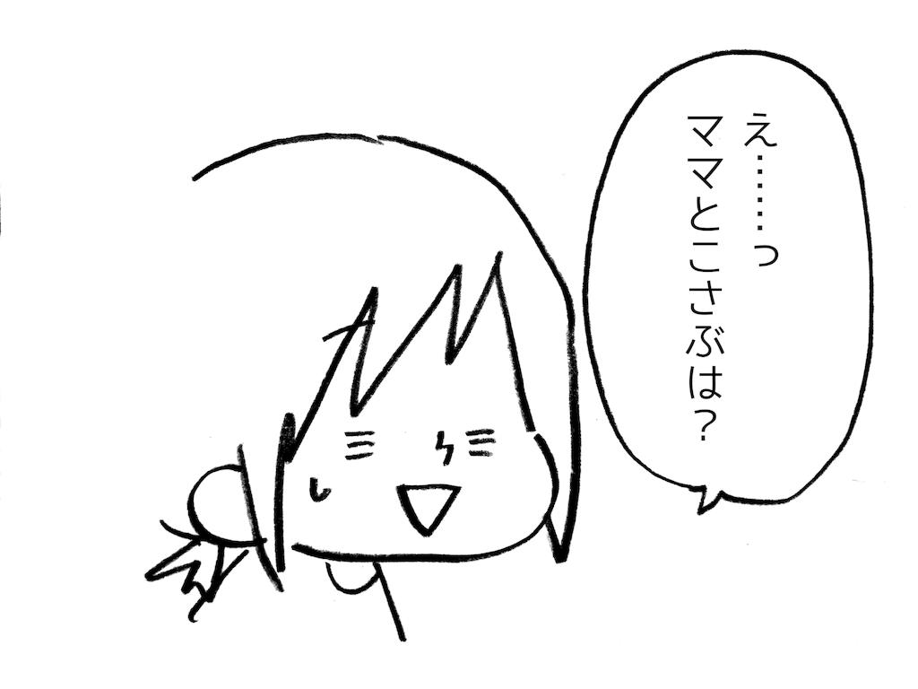 f:id:naotarotarou:20180828143427p:image