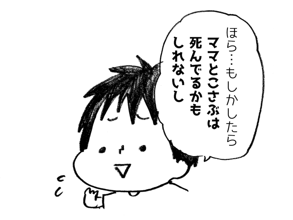 f:id:naotarotarou:20180828143509p:image