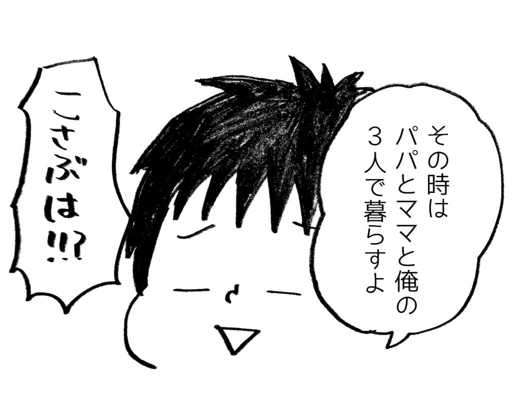 f:id:naotarotarou:20180828143711p:image