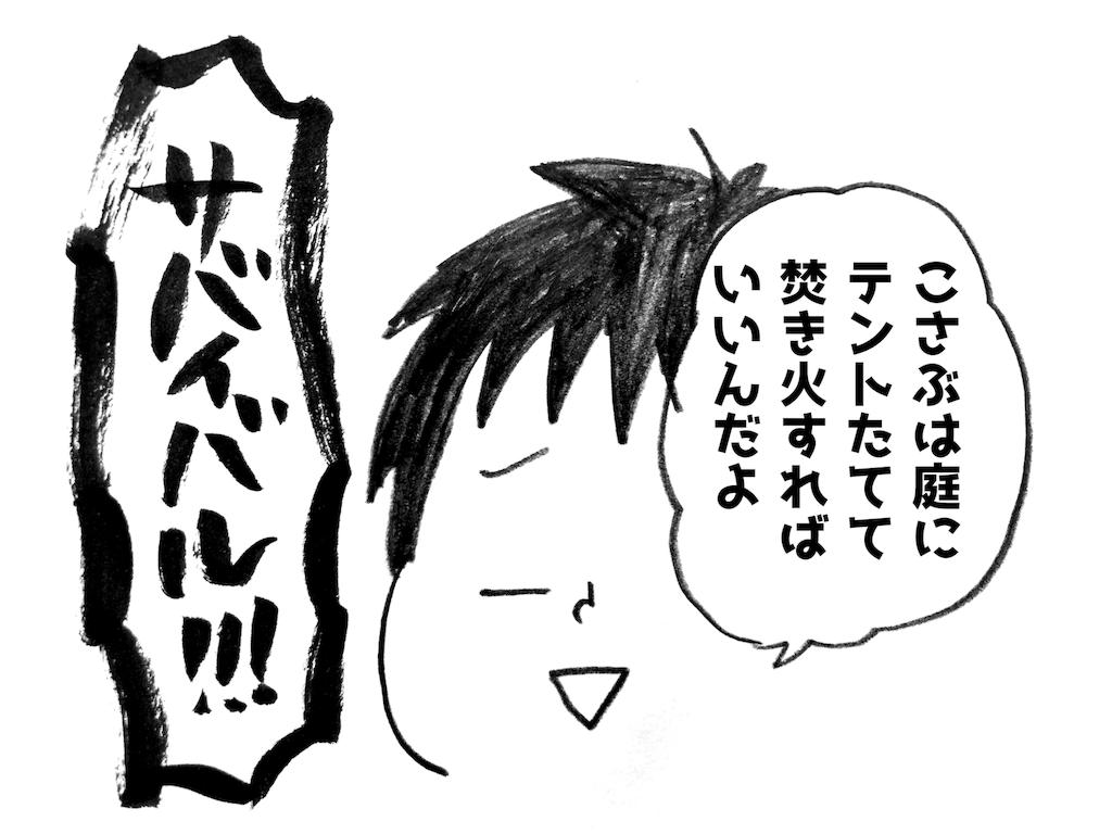 f:id:naotarotarou:20180828143721p:image