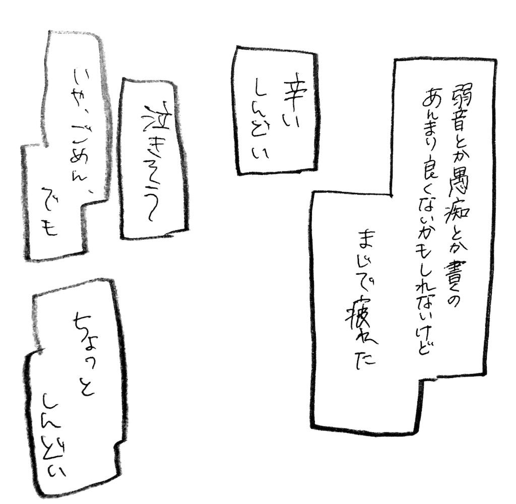 f:id:naotarotarou:20180830015012j:image