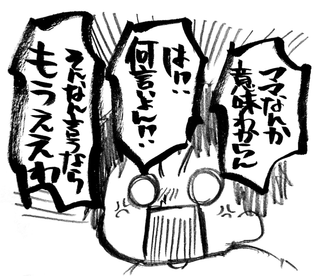 f:id:naotarotarou:20180830015041j:image