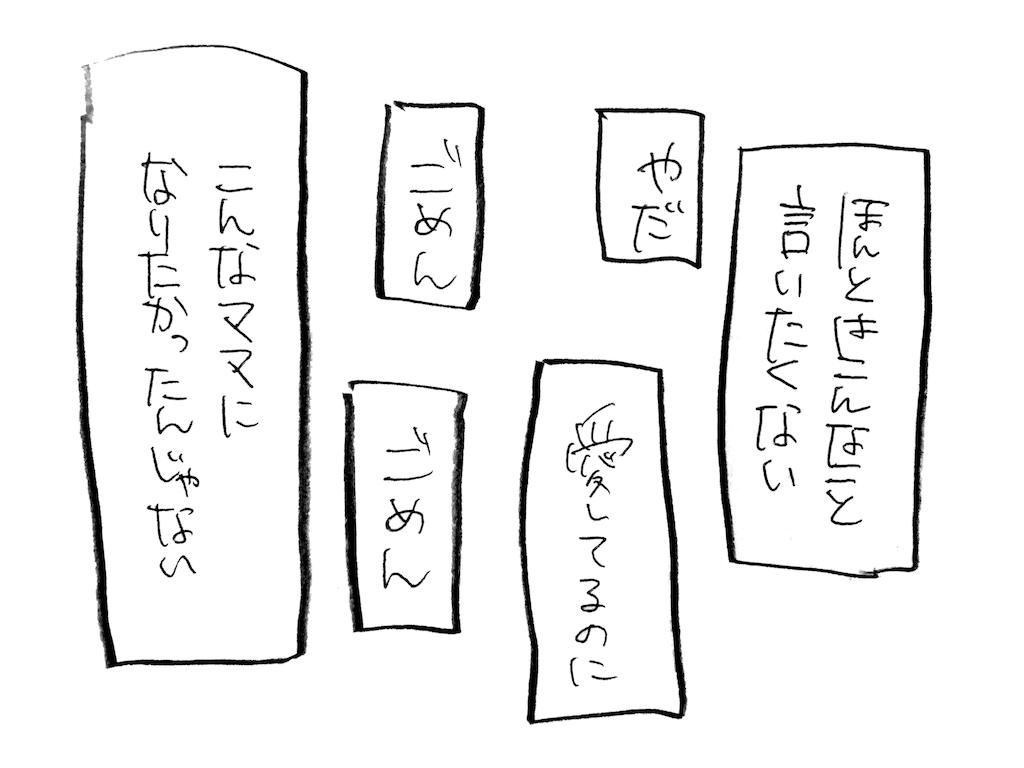 f:id:naotarotarou:20180830015126p:image