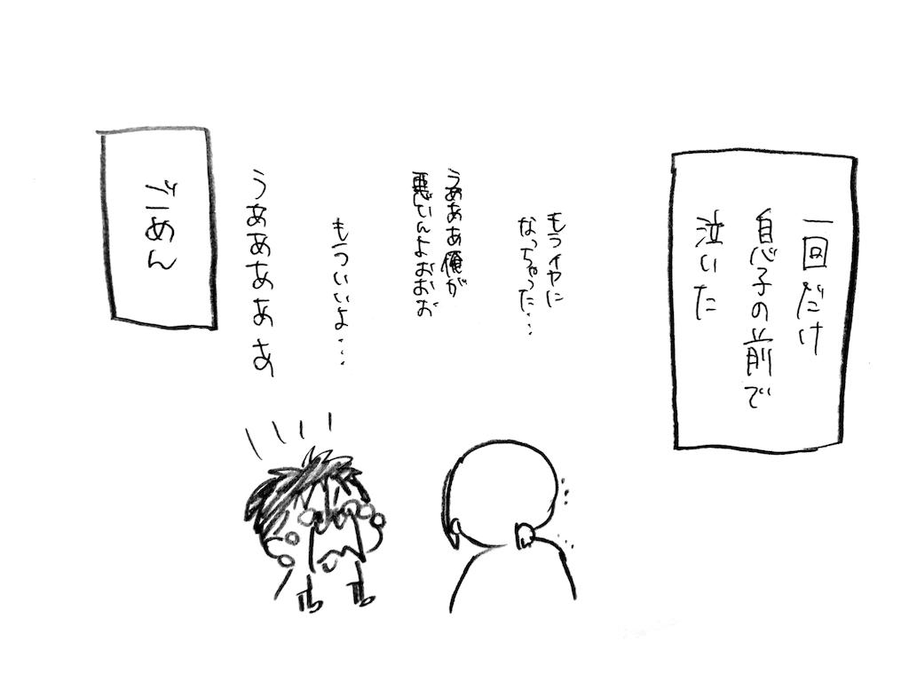 f:id:naotarotarou:20180830015157p:image