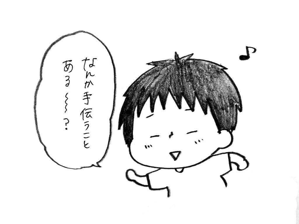 f:id:naotarotarou:20180905213911p:image