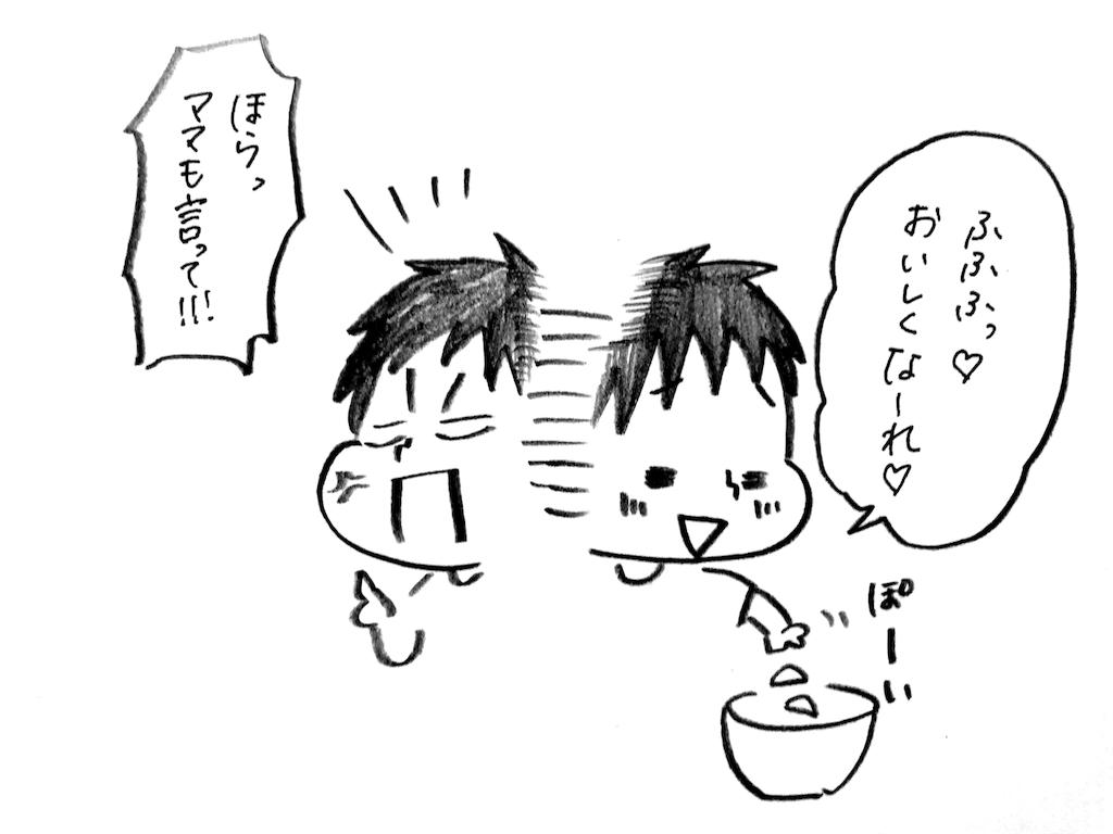 f:id:naotarotarou:20180905214215p:image