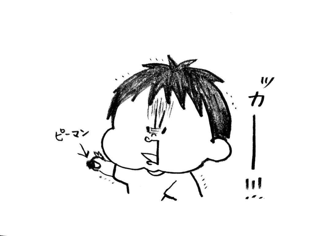 f:id:naotarotarou:20180905214243p:image
