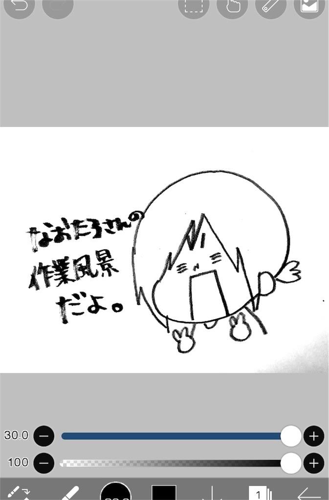 f:id:naotarotarou:20180907130225j:image