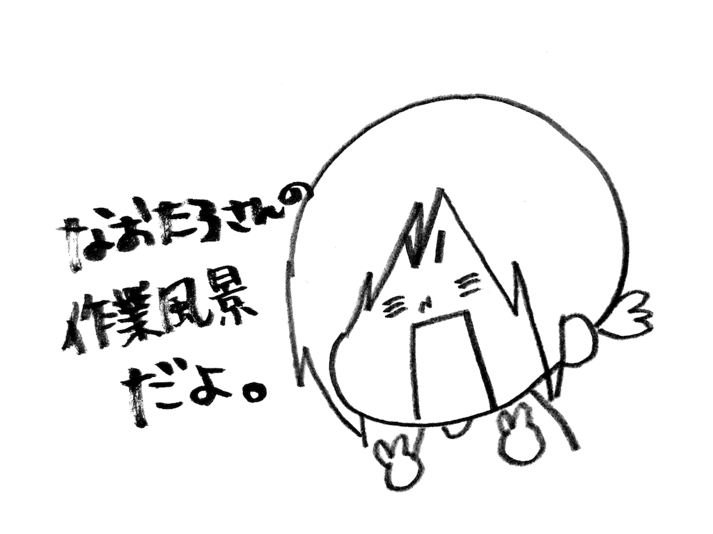 f:id:naotarotarou:20180907130253p:image