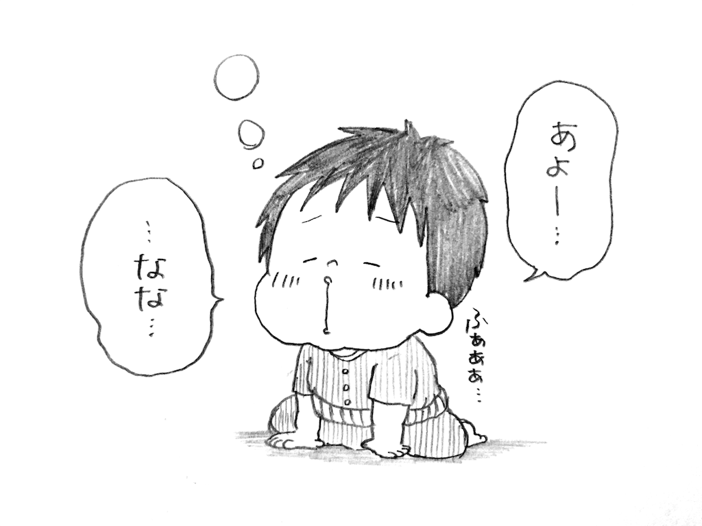 f:id:naotarotarou:20180909140629p:image