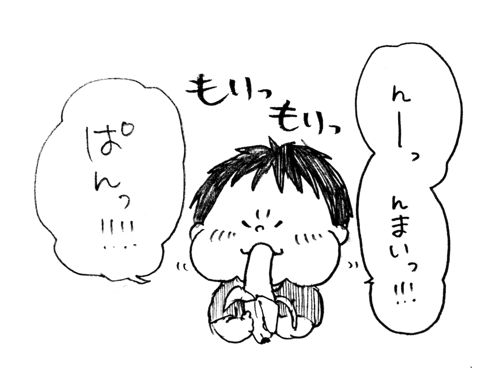 f:id:naotarotarou:20180909140637p:image