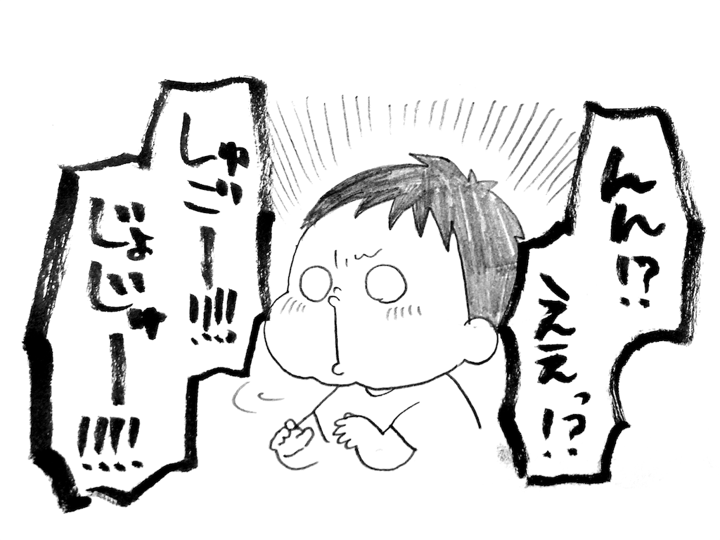 f:id:naotarotarou:20180909140643p:image