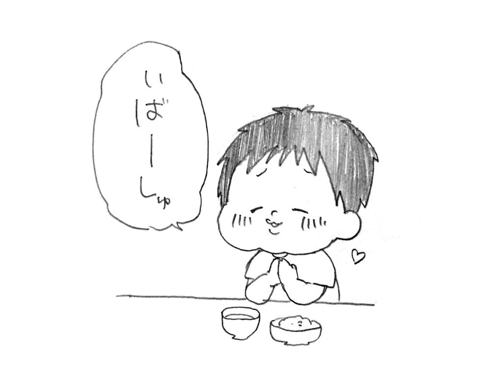 f:id:naotarotarou:20180909140651p:image