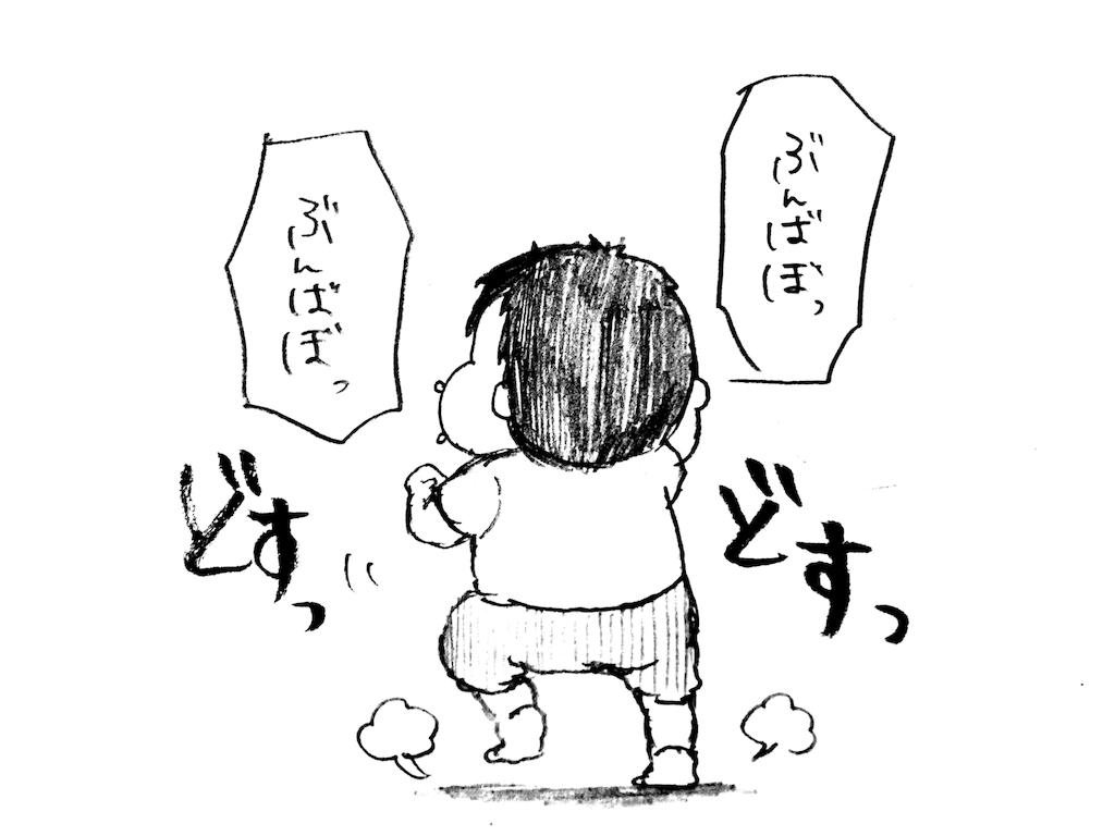 f:id:naotarotarou:20180909140658p:image